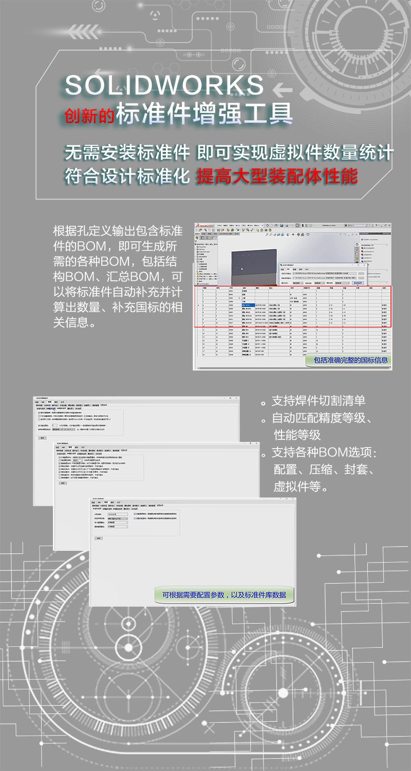SolidKitconter-3.jpg