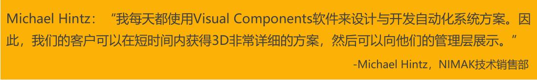 QQ截图20210112103432.png