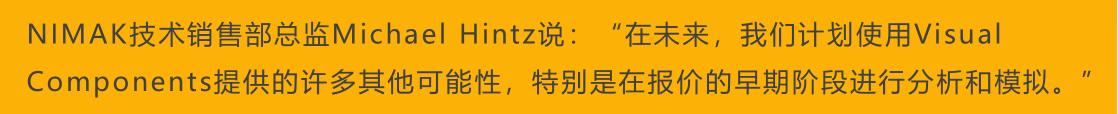 QQ截图20210112103516.png